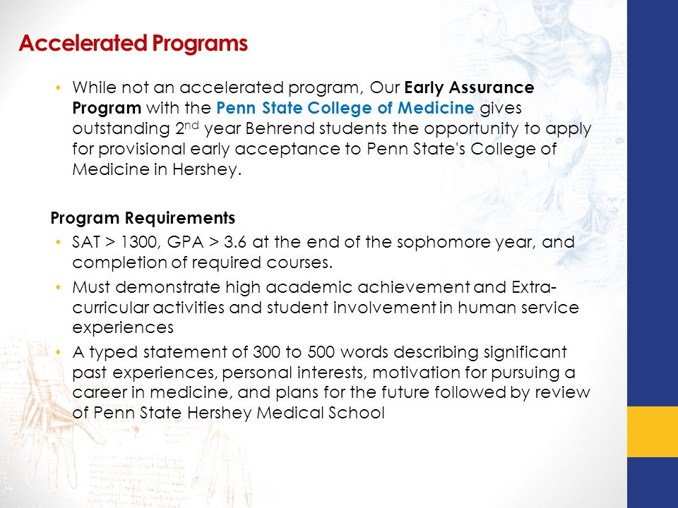 bu accelerated program essay Hey guys so recently, i was looking into bu's 7 year accelerated medical program.