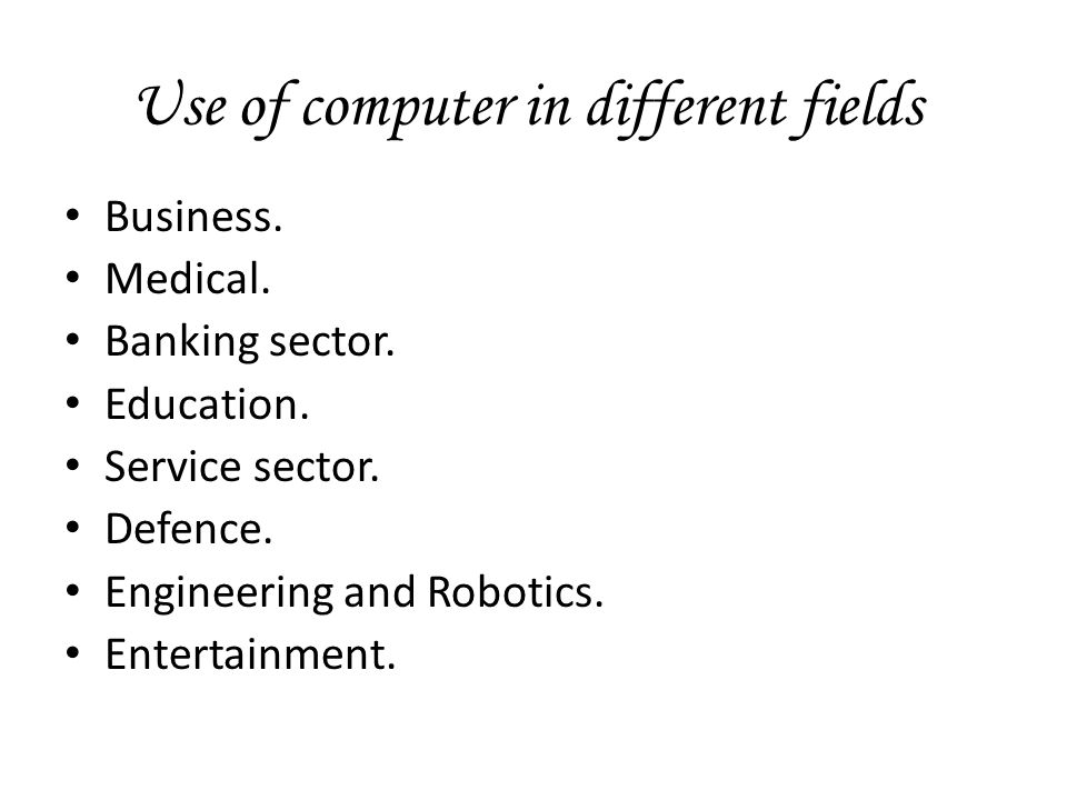 uses of computer in education fields in tamil Computers have transformed most industries, but this is especially true of  banking technology has been used to replace mundane manual.
