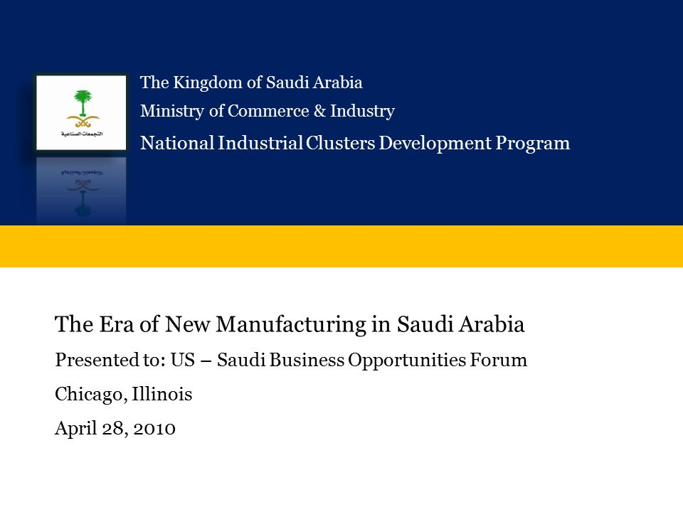The Era of New Manufacturing in Saudi Arabia