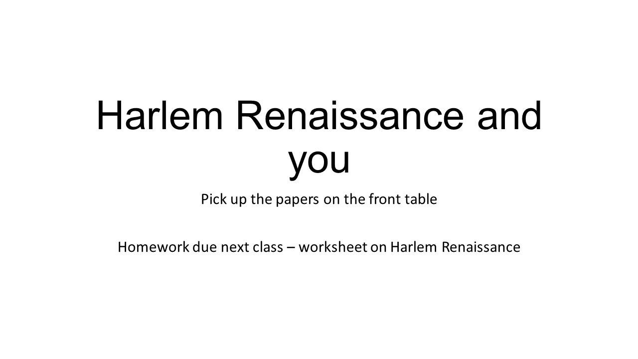 Harlem Renaissance Essay