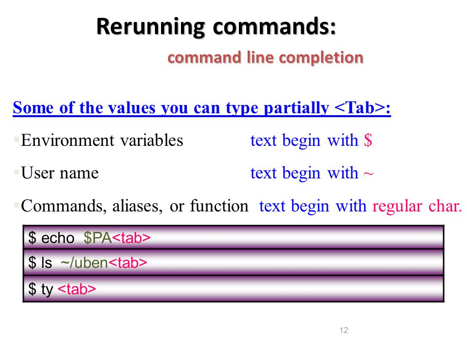 Rerunning commands: command line completion