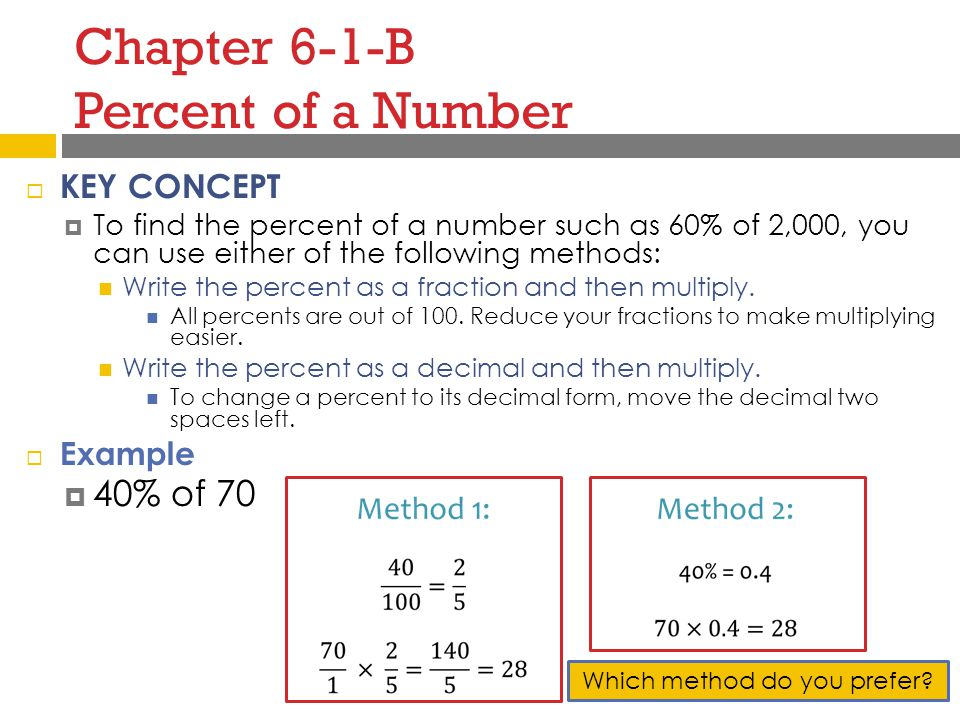 how to get a percentage of two numbers