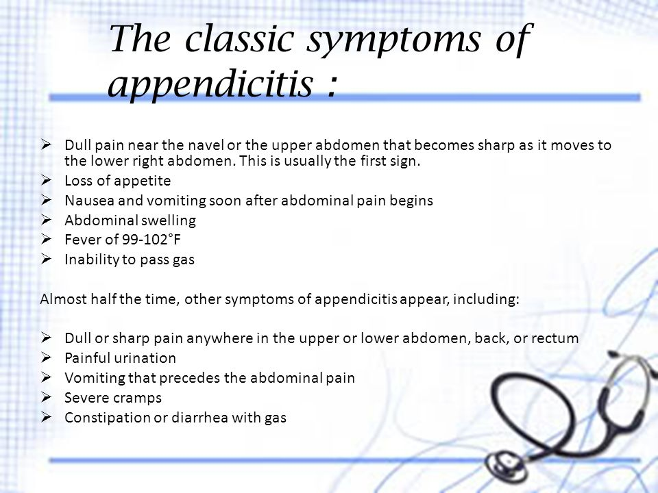 The classic symptoms of appendicitis :