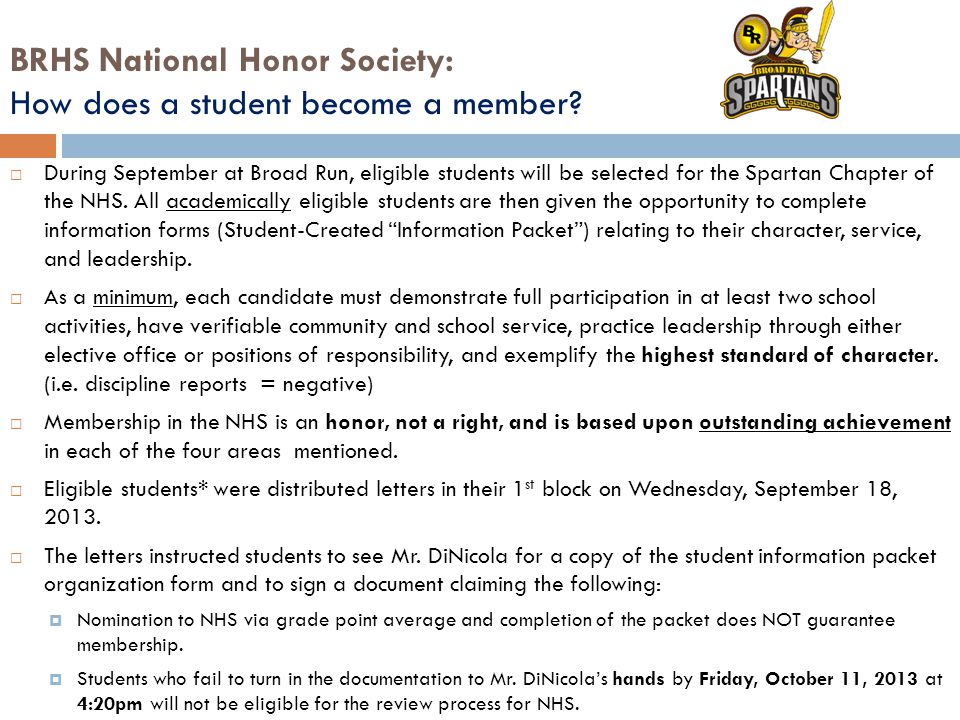 National honor society broad run high school chapter - ppt download