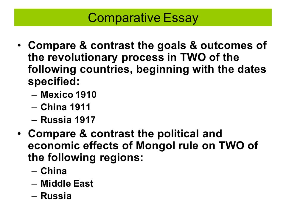 comparisons essays You just finished sample compare and contrast essay - lincoln sample compare and contrast essay - lincoln/douglass studynotes more ap english sample essays.