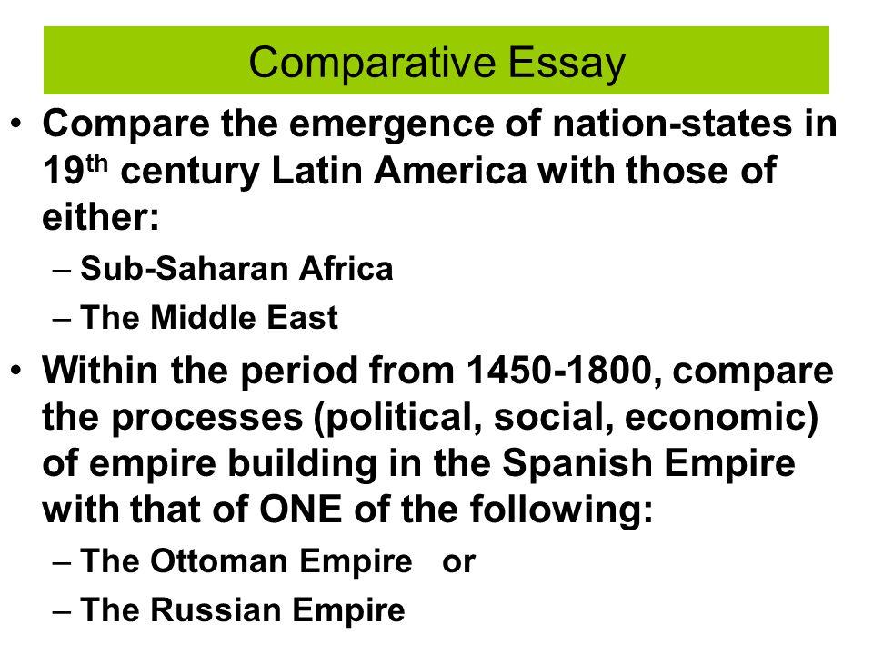 latin essay