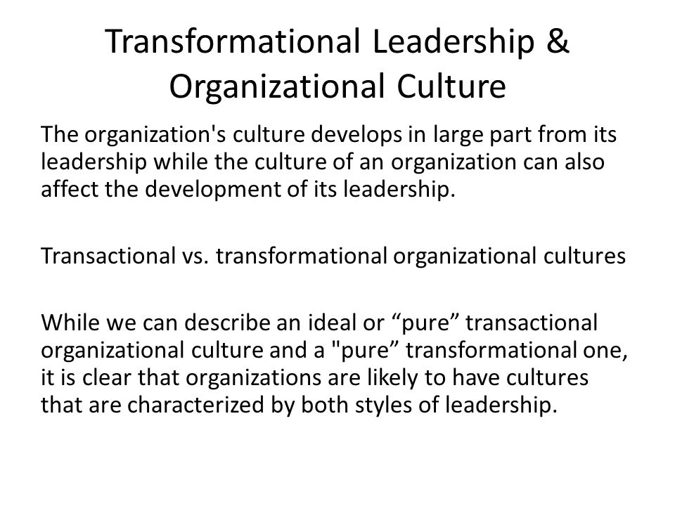 organizational culture explain both culture organization m 1 Issues and resource availability may partially explain their success, the change in nsas organizational culture may be the leading reason for nasa's success kotter and ivancevich can both come to agree that culture plays a huge role in whether or not a change will be successful or not.
