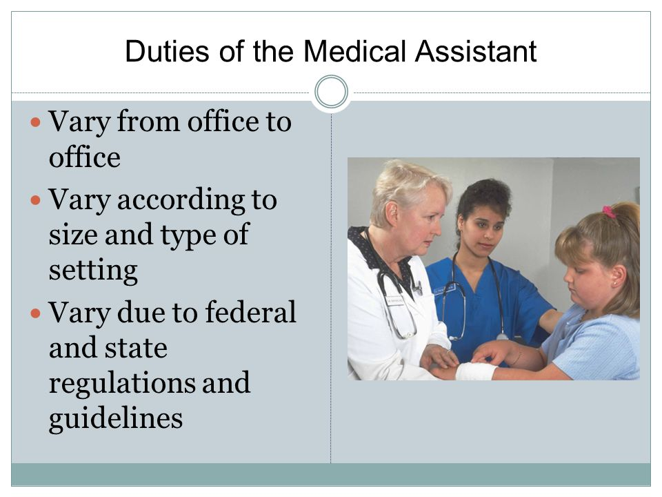the role of a medical assistant Orthopedic medical assistant job description example, including tasks, duties, and responsibilities, which can also be used in making a resume for the position.