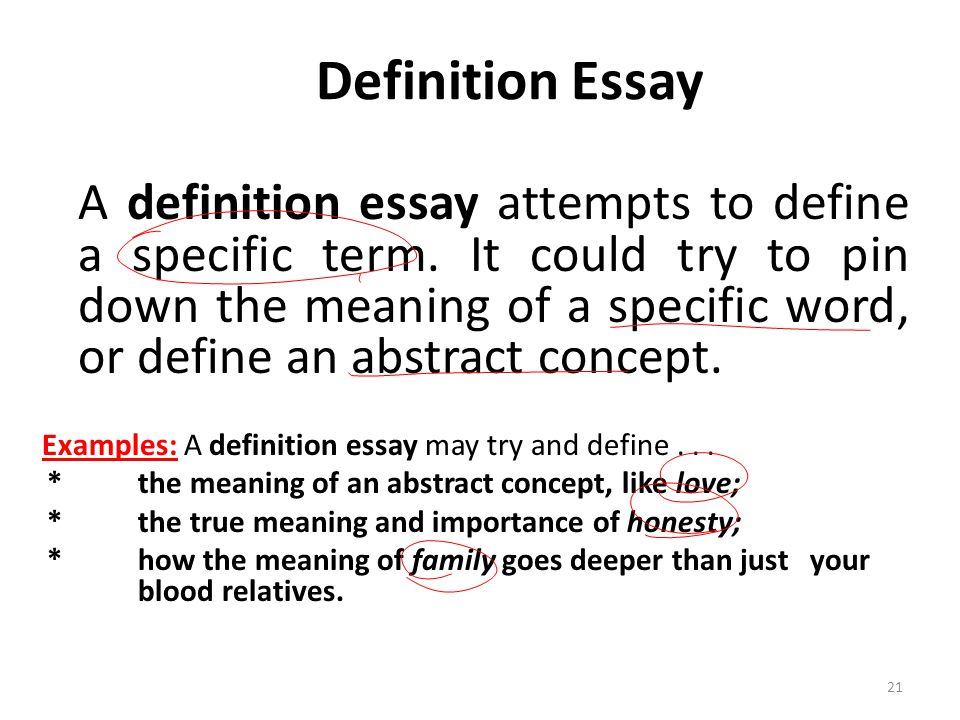 outline for a definition essay What is a definition essay a definition essay defines a word, term, or concept in depth by providing a personal commentary on what the specific subject means.