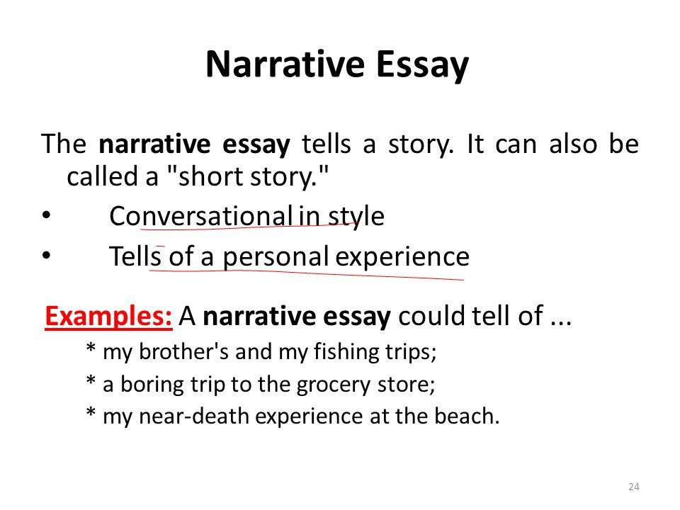 Short narrative essays