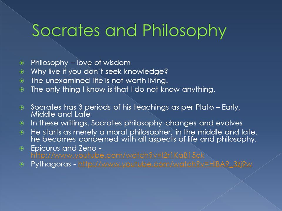 socrates and his philosophy essay In phaedo, which the final dialogue that socrates had, plato details the views which socrates had about the soul his views perpetrate the dualism of the mind.
