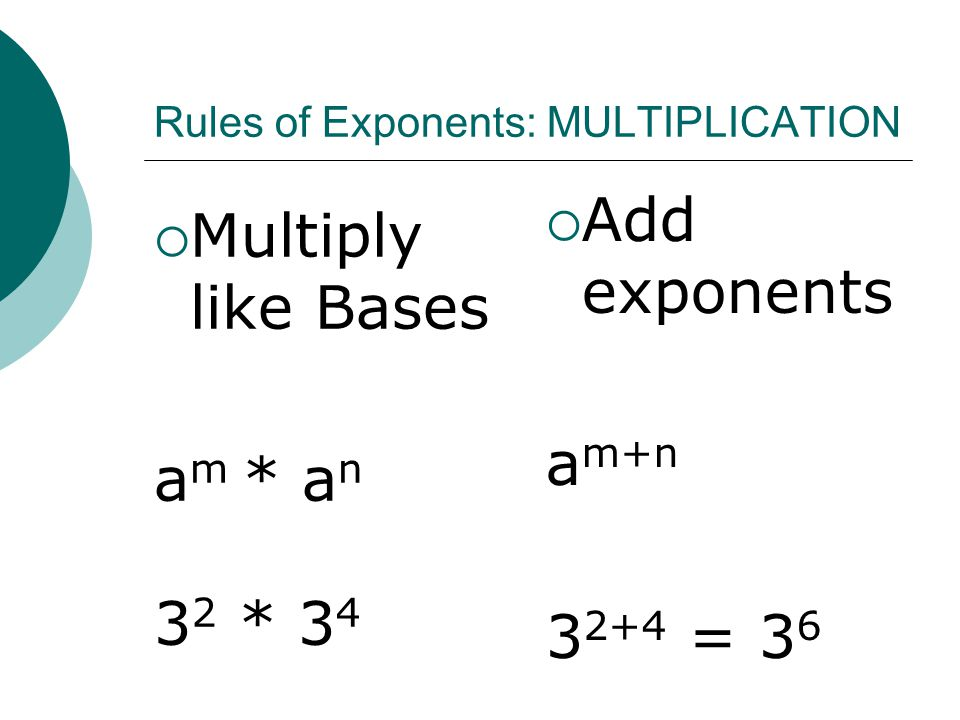 Rules of Exponents: MULTIPLICATION