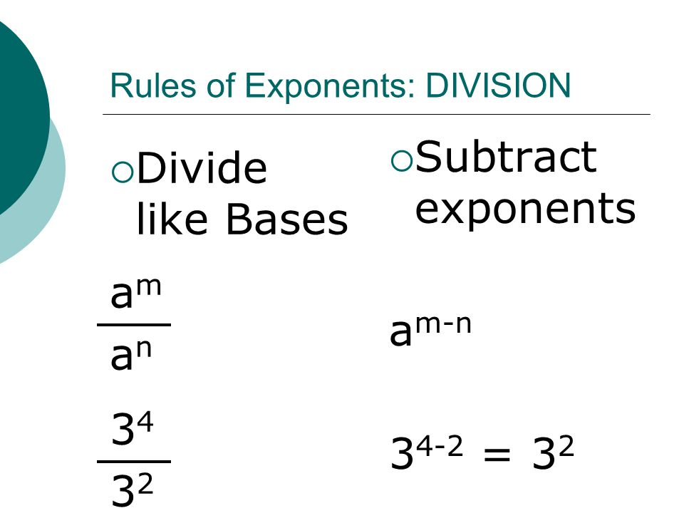 Rules of Exponents: DIVISION