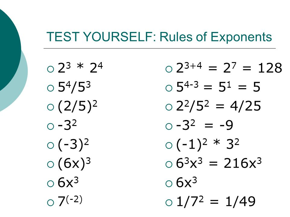TEST YOURSELF: Rules of Exponents