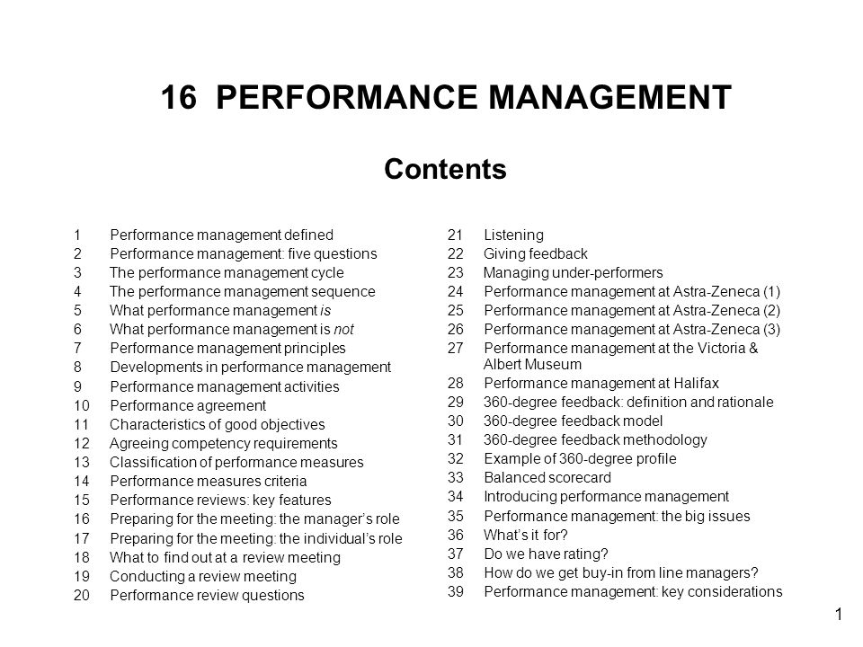 role of line managers in performance management pdf