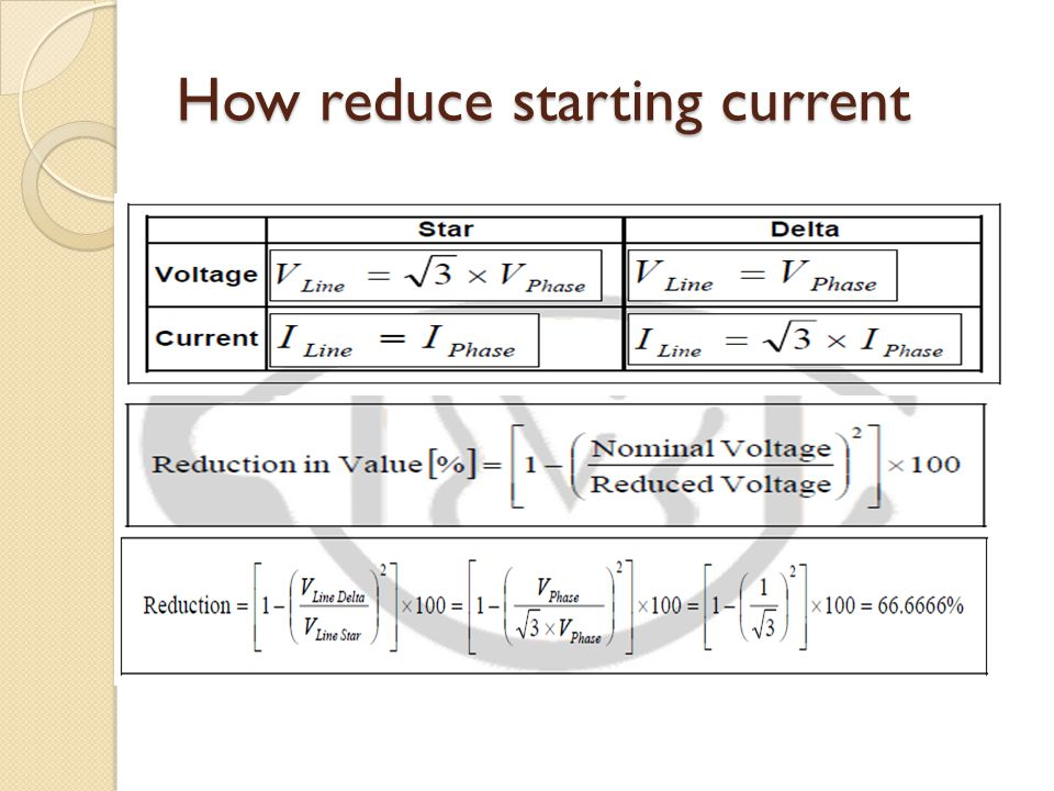 How reduce starting current