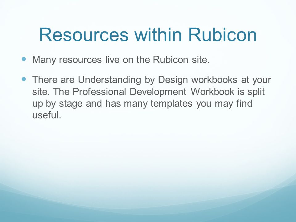 Resources within Rubicon