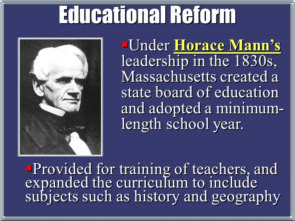 Educational Reform
