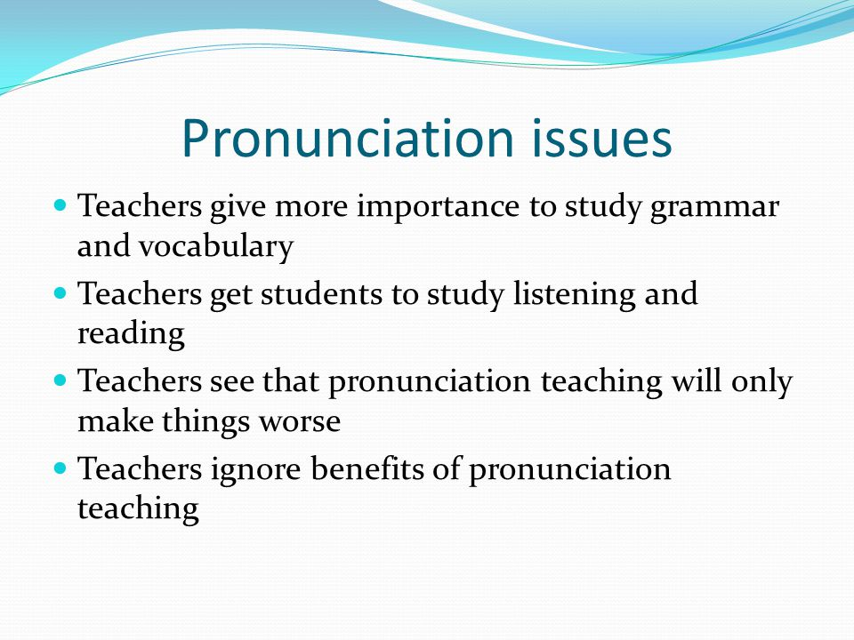 a discussion of the advantages of reading Phonics: theory and practice ching kang liu national taipei university  reading, who require extensive phonics instruction the existence of this second.