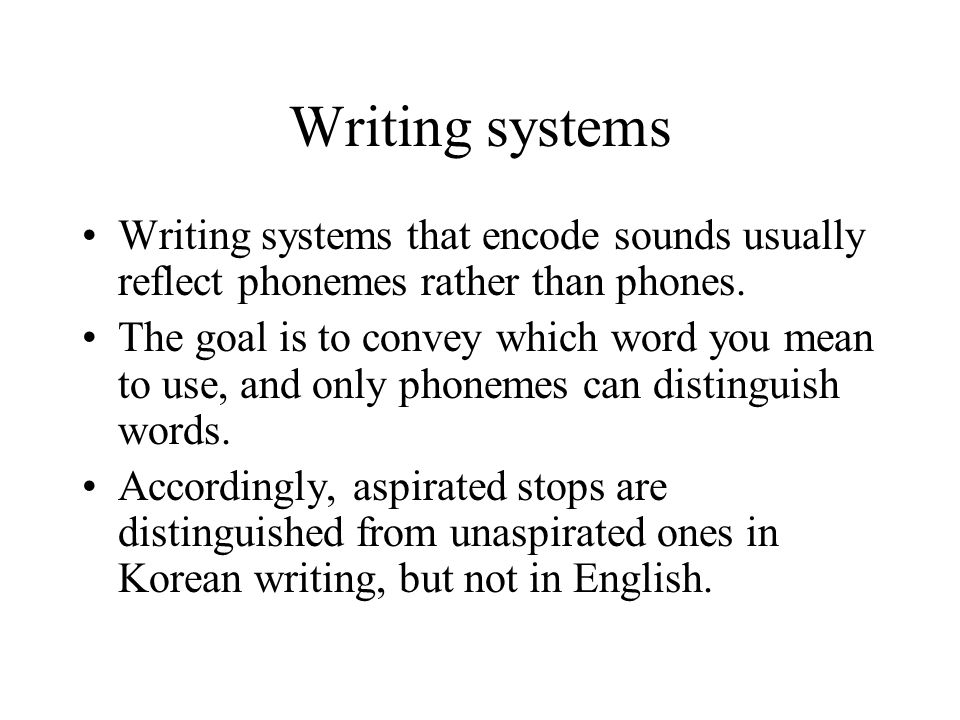 """phonological and writing systems of english """"consonant"""" and """"vowel"""" each have two related but distinct meanings in english in writing of phonology,  of phonological  adobe systems inc."""