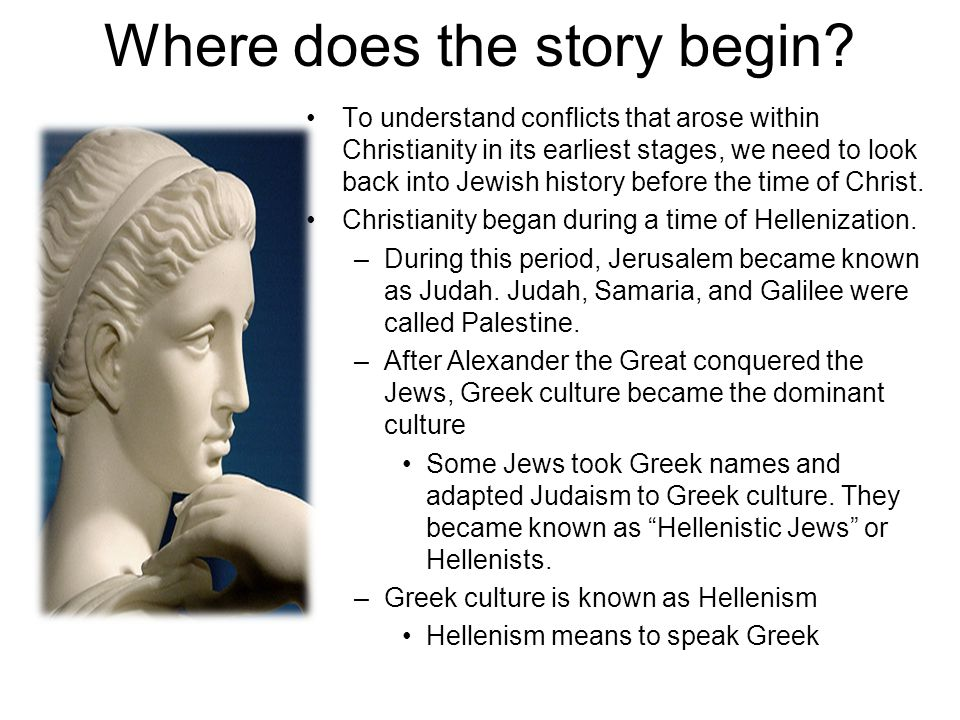 a history of hellenistic judaism In order to carry out this project, the hasmoneans forcibly converted one-time moabites, edomites, and ammonites to judaism, as well as the lost kingdom of israel some scholars argue that the hasmonean dynasty institutionalized the final jewish biblical canon.