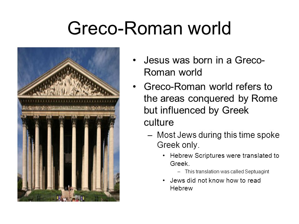 A look at the greco roman culture