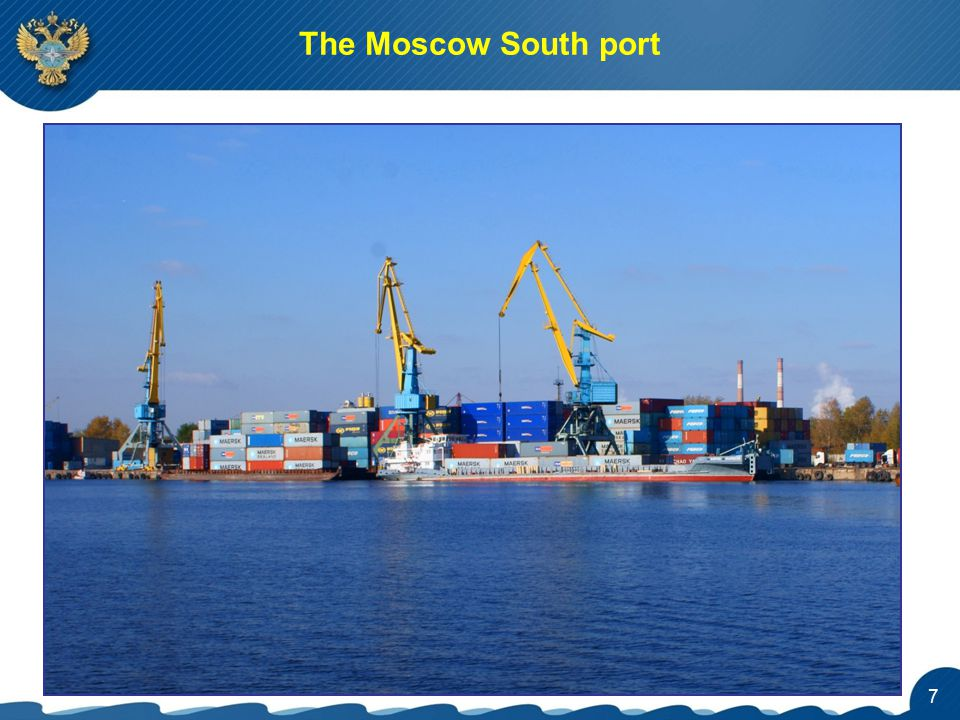 The Moscow South port 7