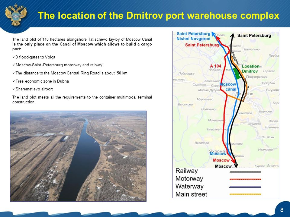 The location of the Dmitrov port warehouse complex