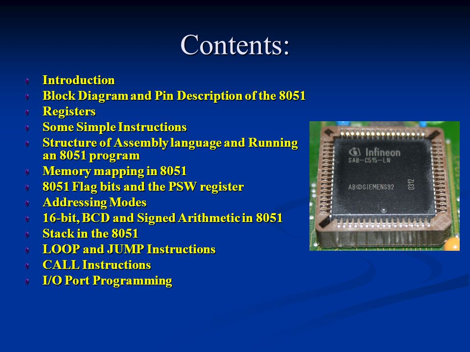 the 8051 microcontroller architecture