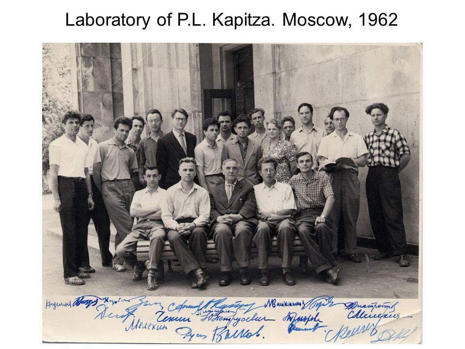 Laboratory of P.L. Kapitza. Moscow, 1962