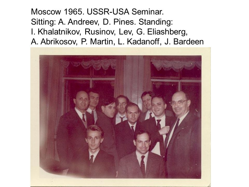 Moscow 1965. USSR-USA Seminar.