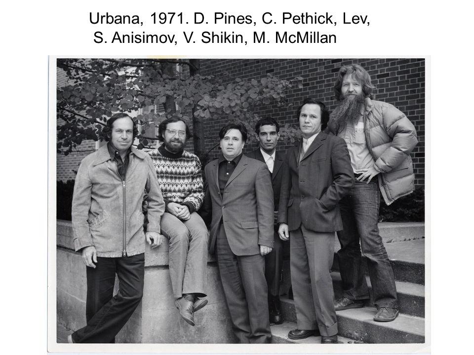 Urbana, 1971. D. Pines, C. Pethick, Lev,