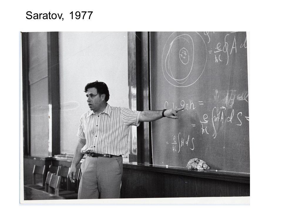 Saratov, 1977