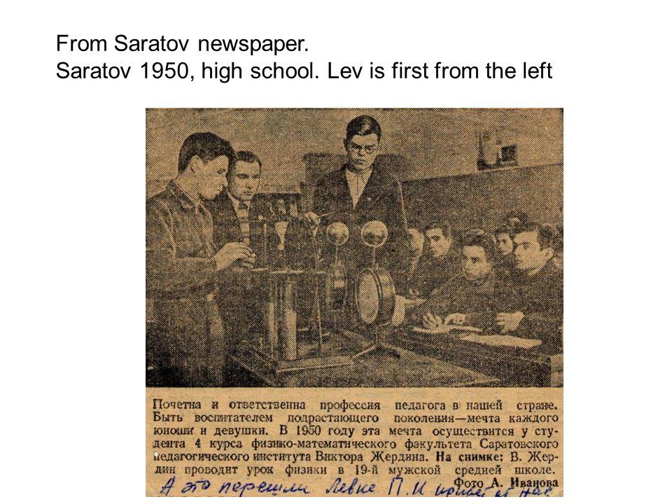 From Saratov newspaper.