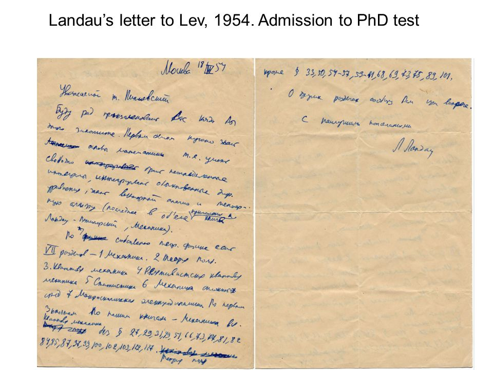 Landau's letter to Lev, 1954. Admission to PhD test