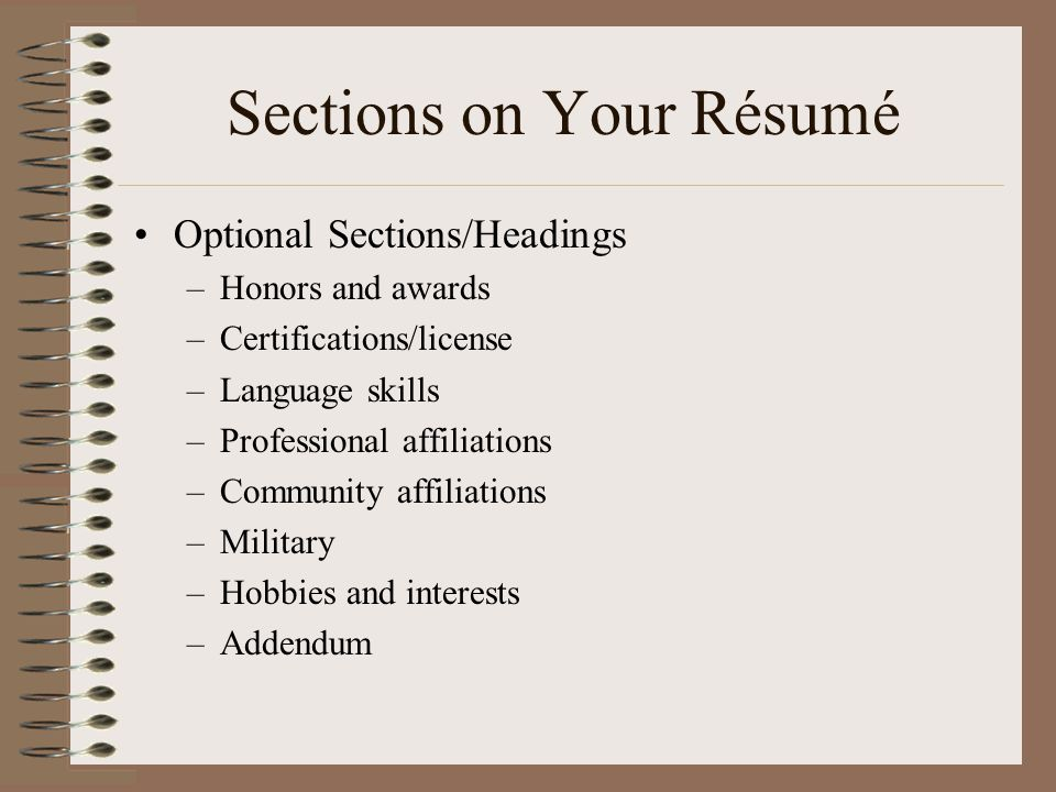 résumés a section by section guide to writing your customized