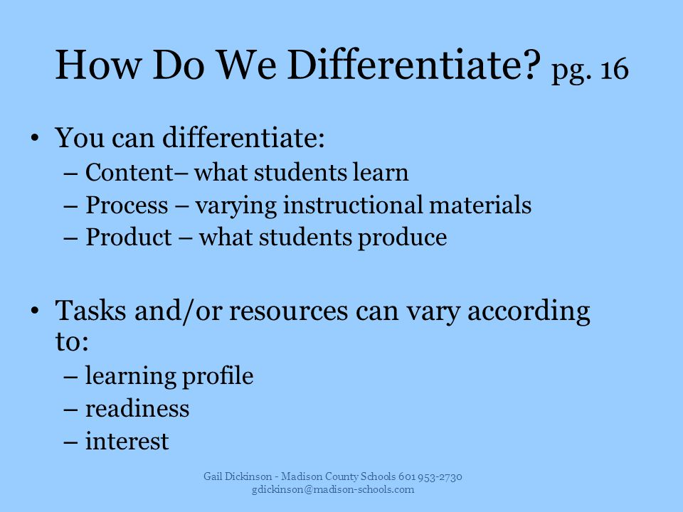 how do i differentiate instruction