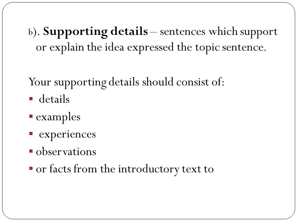 definition supporting sentence