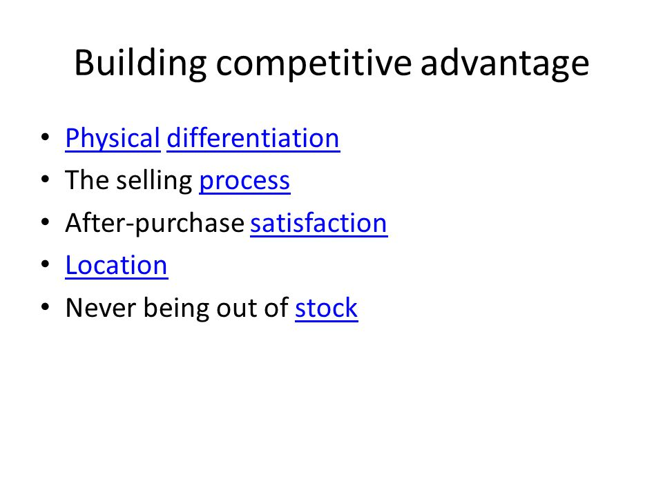 Ba 336 retail operations ppt video online download for Builders advantage