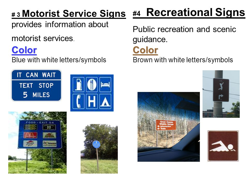 Color Color provides information about motorist services.