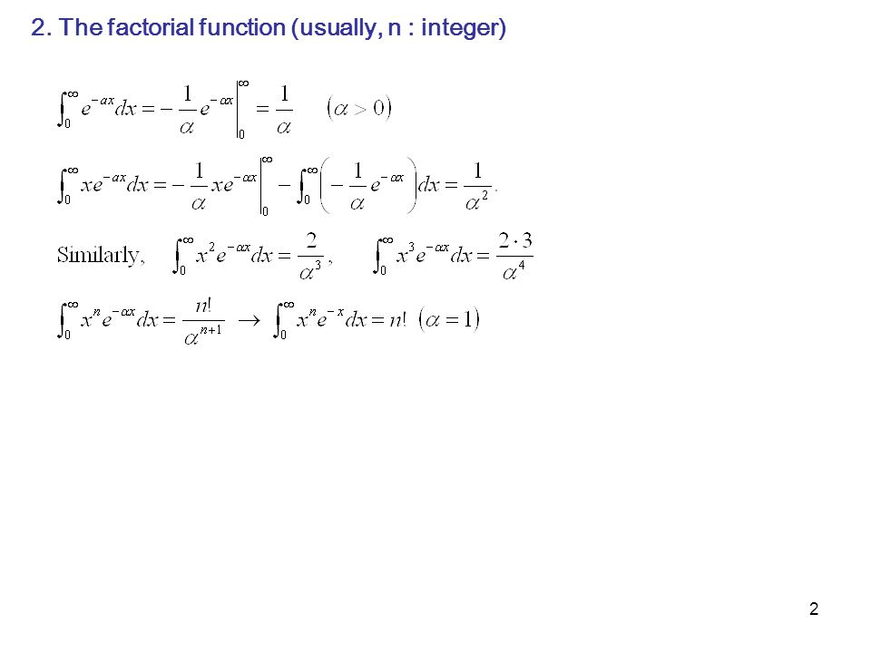 Chapter 11 Special functions - ppt video online download