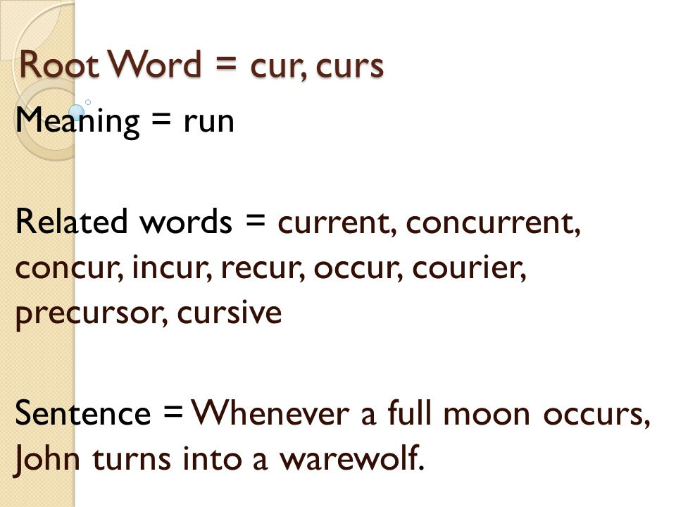 how to use cur in a sentence