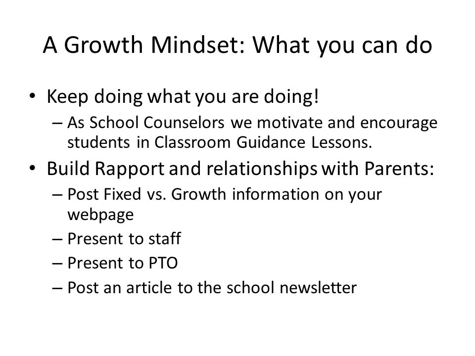 how to build a growth mindset