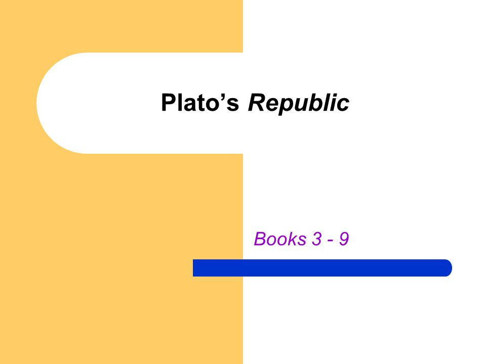 a discussion of the use of a dialectic method in platos the republic Free summary and analysis of book vii in plato's the republic that is the best method socrates says it's because the study of dialectic can very.