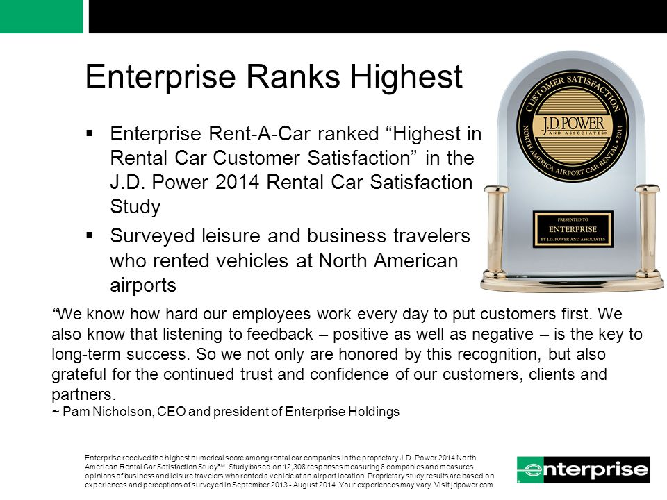 enterprise rent a car measuring service Enterprise has become the largest rent-a-car company in the united states by targeting the local replacement market and maintaining a laser-like focus on customer service and satisfaction however, top management wanted to take its customer satisfaction program further by using the esqi into account in promotion decisions.