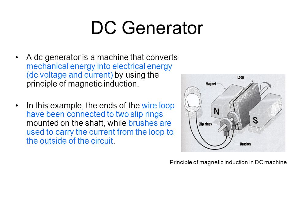 Introduction to dc machine ppt download dc generator asfbconference2016 Gallery