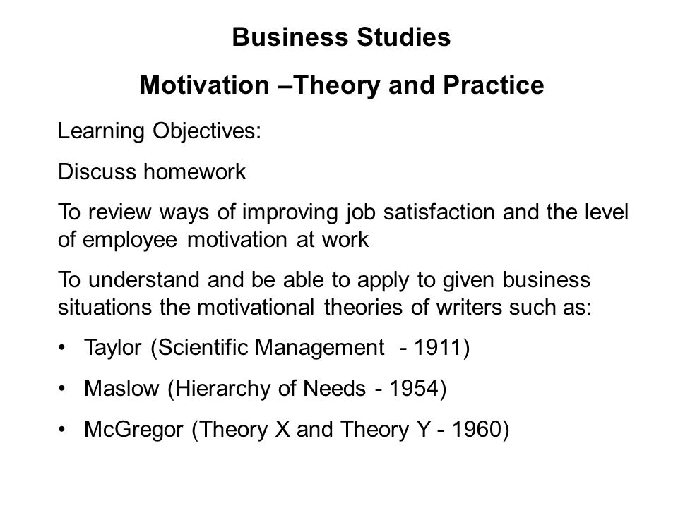 motivation theory in business essay Influenced one's motivation to pursue higher education motivation theories according to the human capital theory.