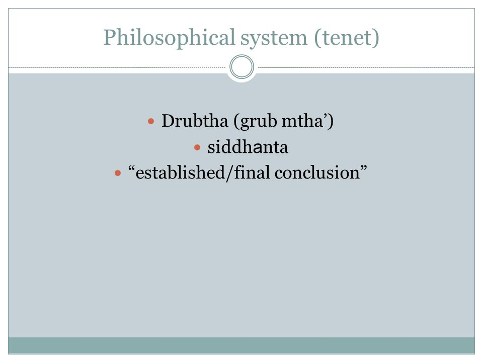 Philosophical system (tenet)