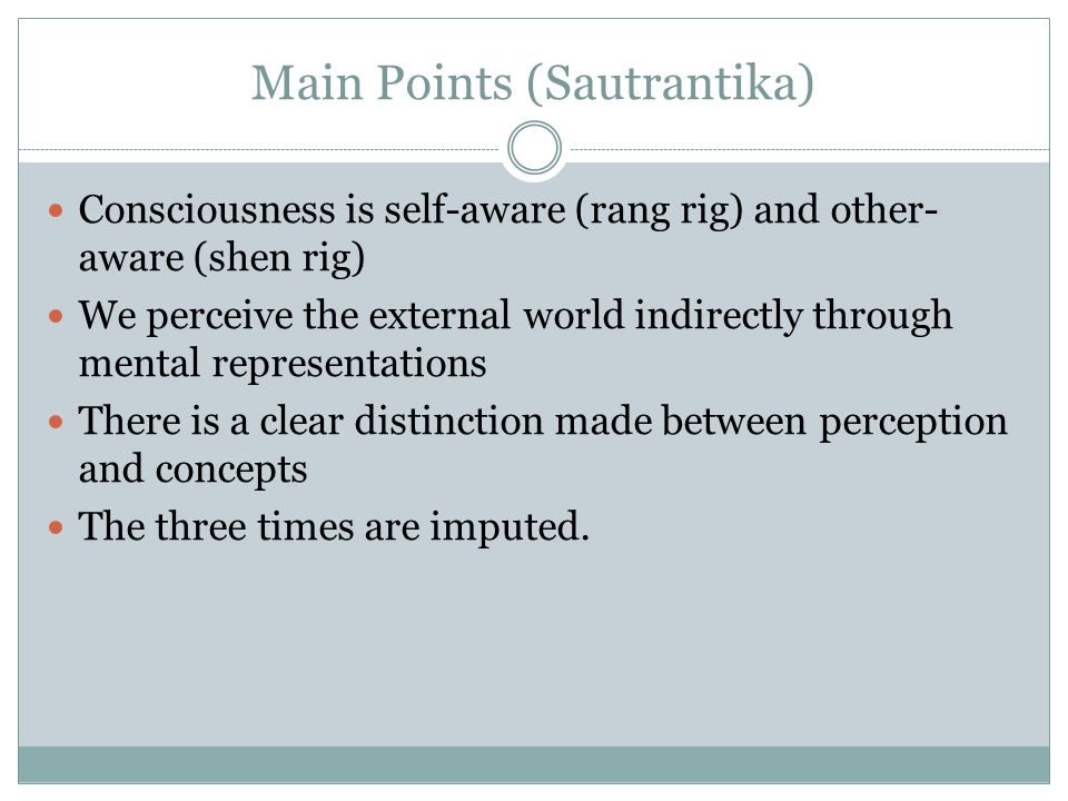 Main Points (Sautrantika)