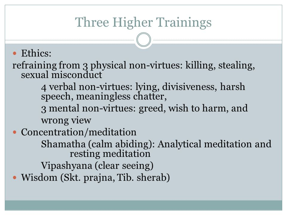 Three Higher Trainings